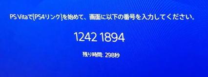 f:id:hamasukei:20140125010948j:plain