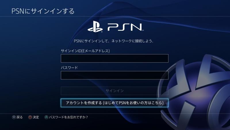 f:id:hamasukei:20140306103548j:plain