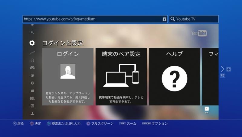 f:id:hamasukei:20140321111201j:plain
