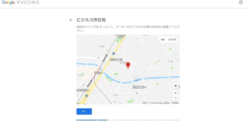f:id:hamatax:20181004154515j:plain