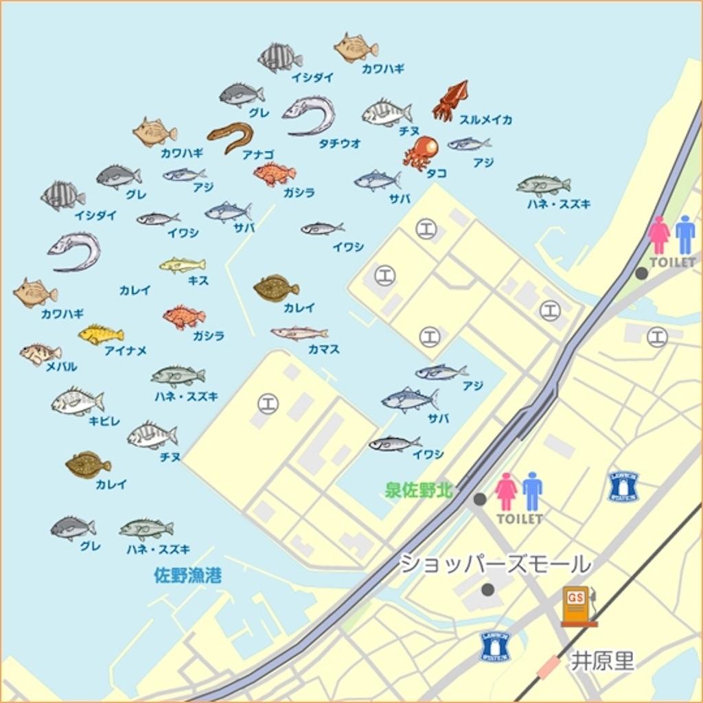 f:id:hamatimaruisaki:20180730154829j:image