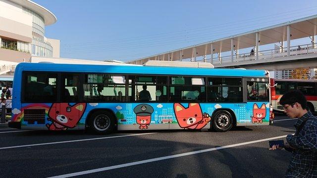 小田急バス