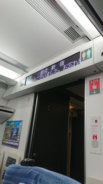 新宿に到着した特急あずさ24号