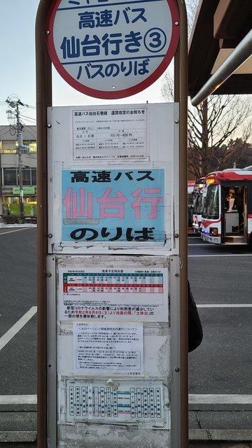 f:id:hamattsuko131:20201220203215j:plain