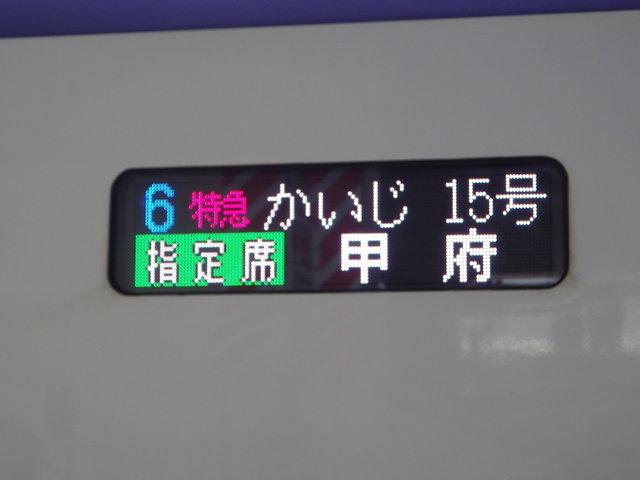 f:id:hamattsuko131:20210619151206j:plain
