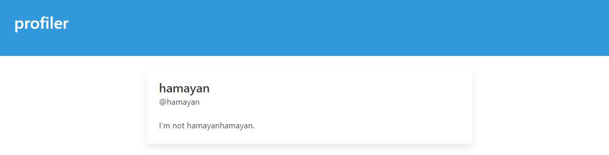 f:id:hamayanhamayan:20200525130703p:plain
