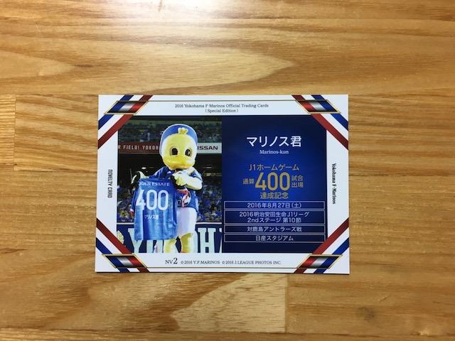 f:id:hamayatwo:20161030091639j:plain