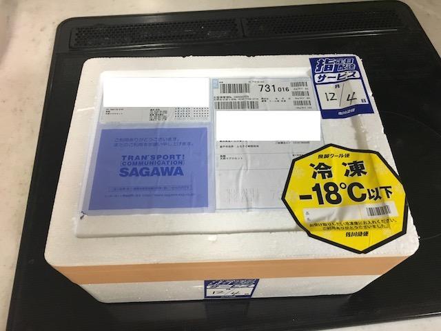 f:id:hamayatwo:20161211153615j:plain