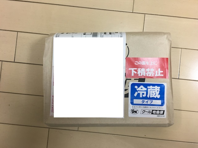 f:id:hamayatwo:20161217195250j:plain