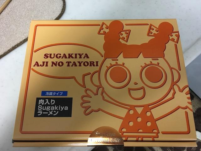 f:id:hamayatwo:20161217195310j:plain