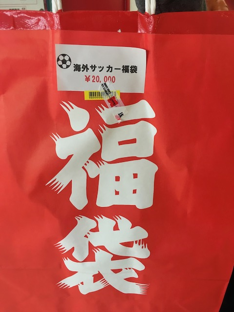 f:id:hamayatwo:20170101210202j:plain
