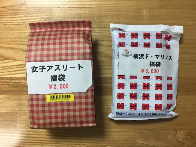 f:id:hamayatwo:20170102203215j:plain