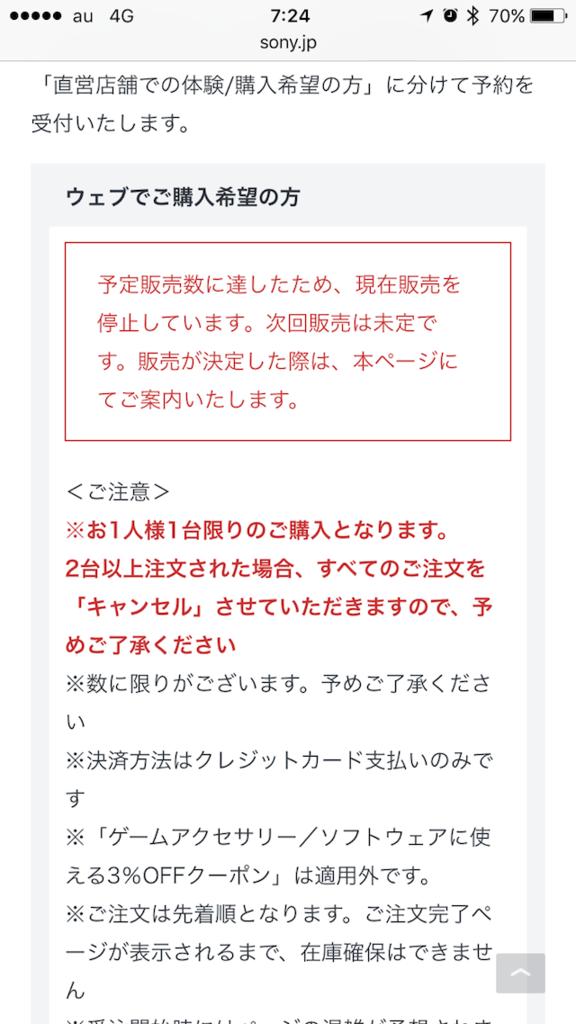 f:id:hamayatwo:20170130230812p:plain
