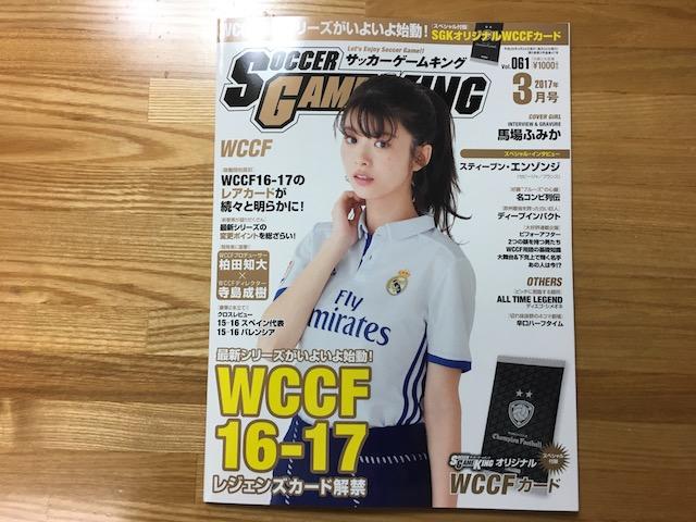 f:id:hamayatwo:20170210191252j:plain