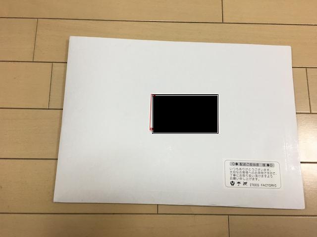 f:id:hamayatwo:20170412233226p:plain