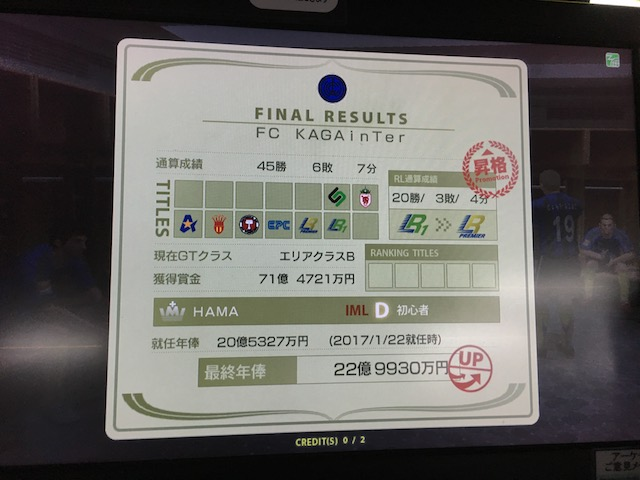 f:id:hamayatwo:20170416212904j:plain