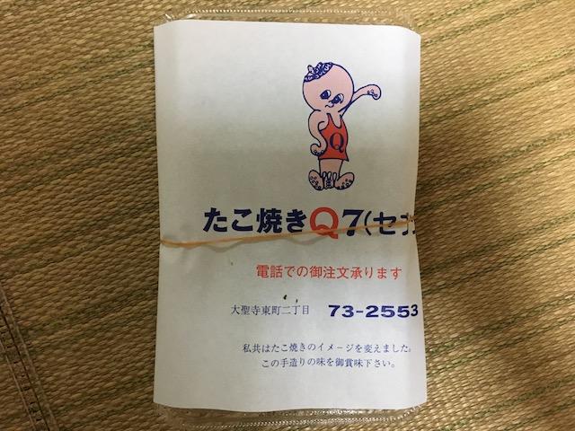 f:id:hamayatwo:20170509232026j:plain