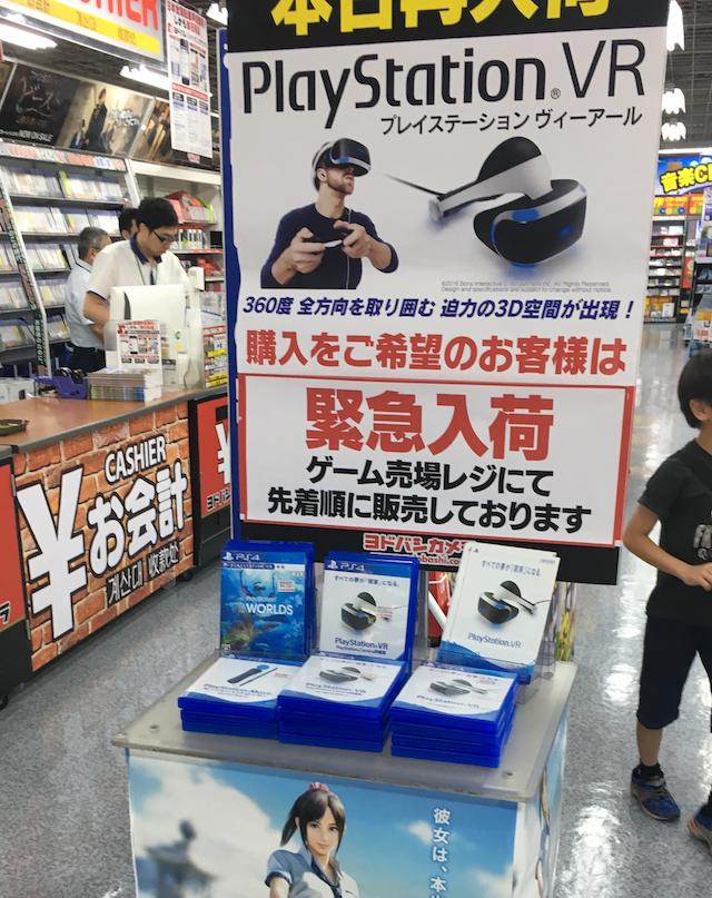 f:id:hamayatwo:20170530231657p:plain
