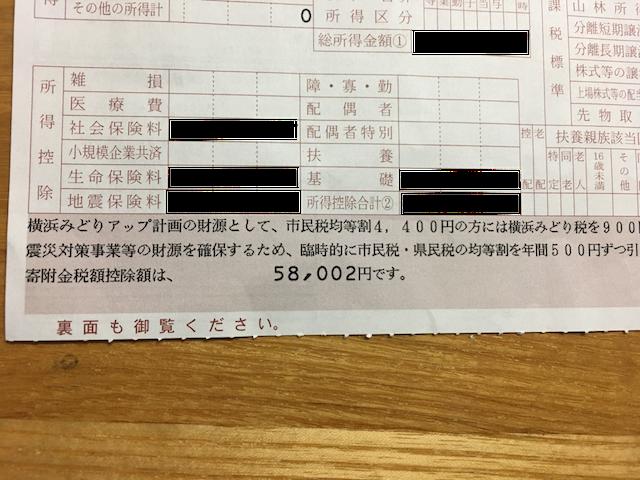 f:id:hamayatwo:20170717220223p:plain