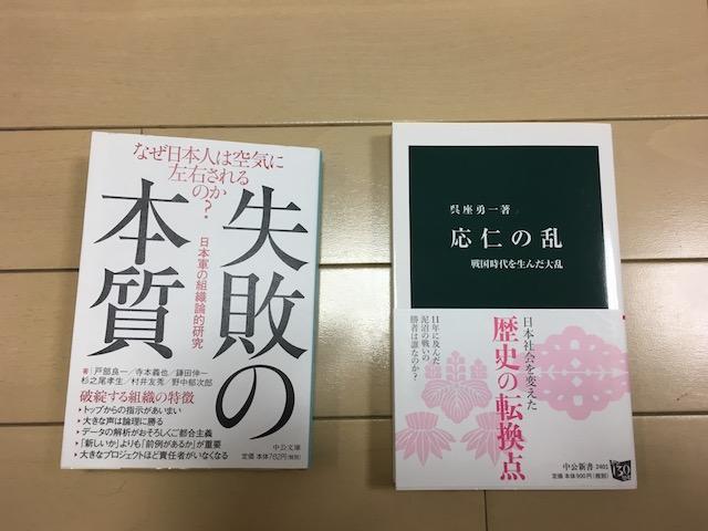 f:id:hamayatwo:20170721125457j:plain