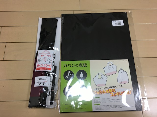f:id:hamayatwo:20170721131159j:plain