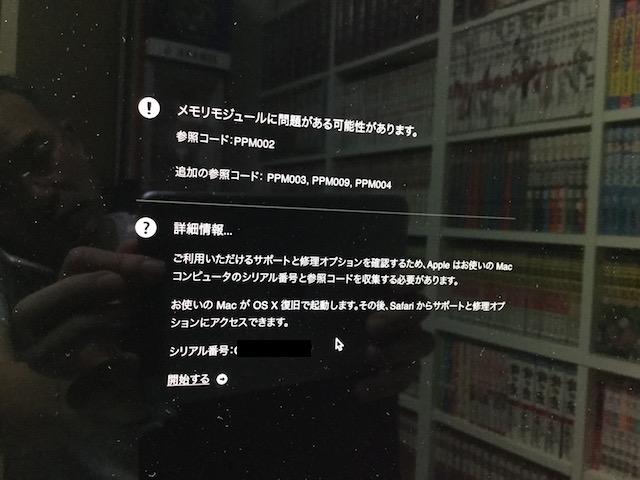 f:id:hamayatwo:20170924140636p:plain
