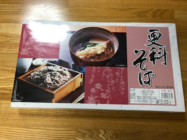 f:id:hamayatwo:20171230093156j:plain