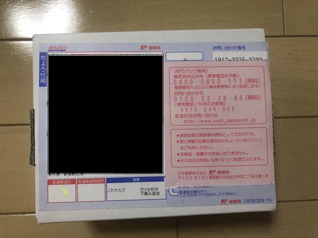 f:id:hamayatwo:20191119213542p:plain