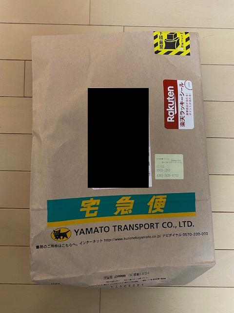 f:id:hamayatwo:20200107201759p:plain