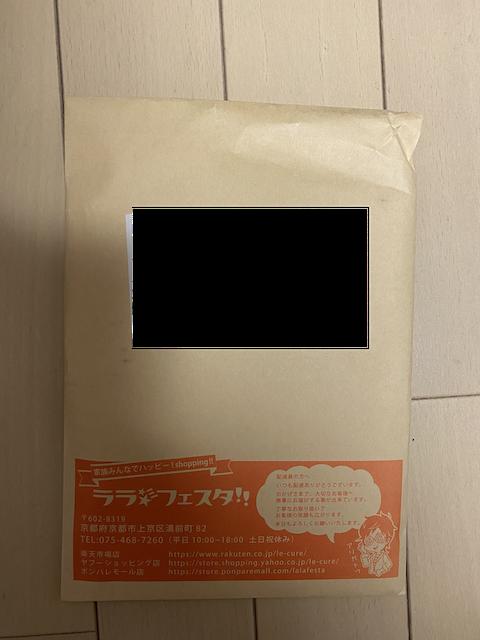 f:id:hamayatwo:20200119022924p:plain