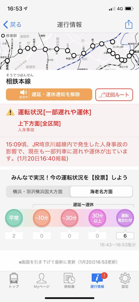 f:id:hamayatwo:20200122214527p:plain