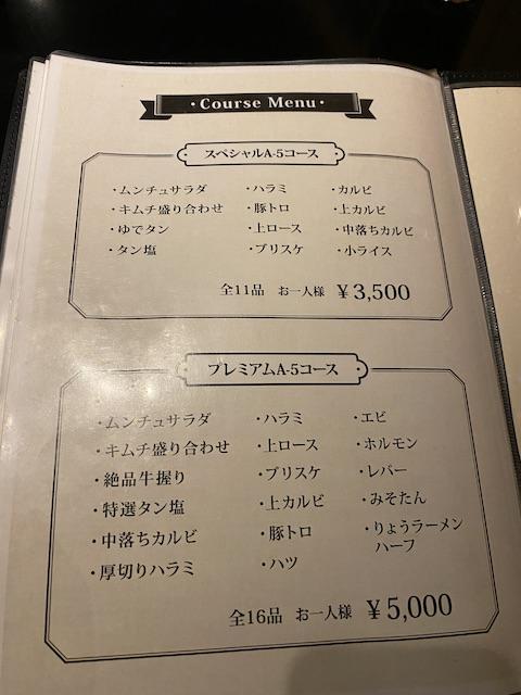 f:id:hamayatwo:20200819170424j:plain