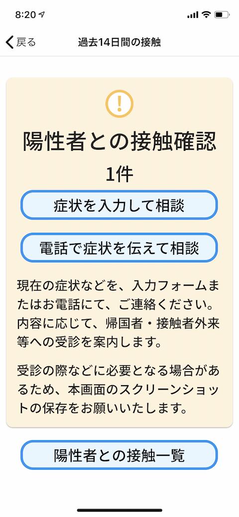 f:id:hamayatwo:20201004014508p:plain