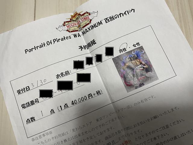 f:id:hamayatwo:20201231014606p:plain