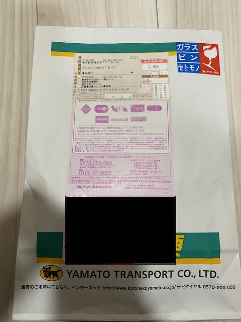 f:id:hamayatwo:20210131181553p:plain