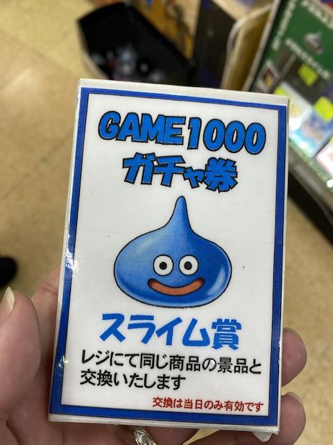 f:id:hamayatwo:20210219101650j:plain
