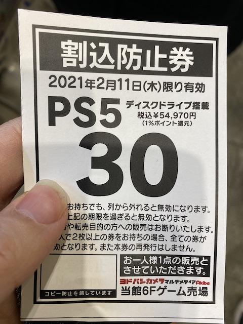 f:id:hamayatwo:20210219142106j:plain