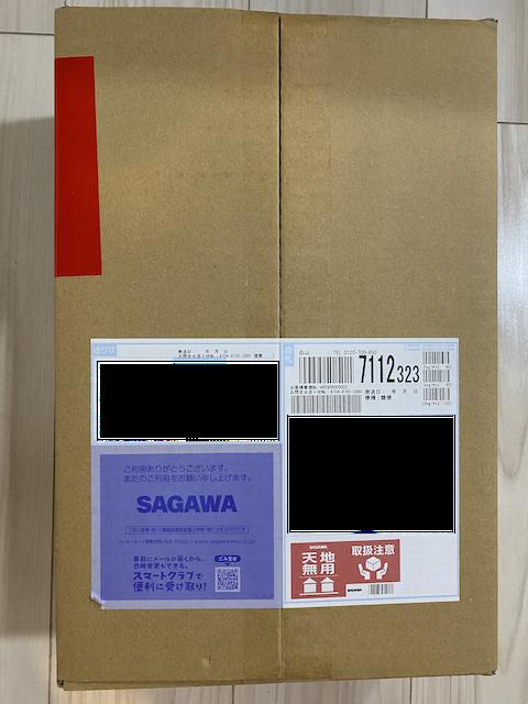 f:id:hamayatwo:20210427095821p:plain