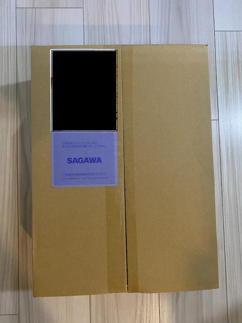 f:id:hamayatwo:20210526225111p:plain