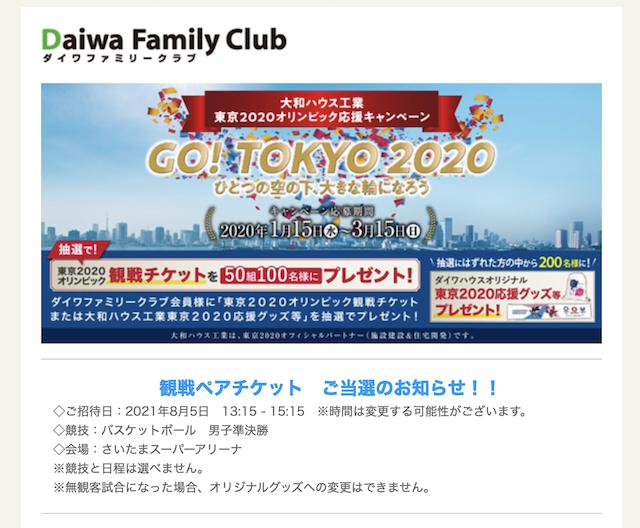 f:id:hamayatwo:20210713212617p:plain