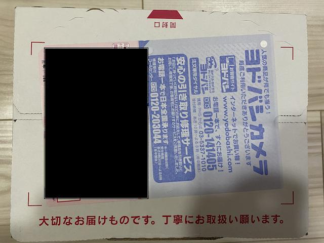 f:id:hamayatwo:20210904102506p:plain