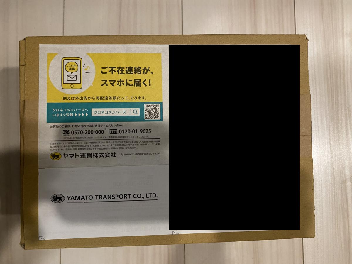 f:id:hamayatwo:20210915154158p:plain