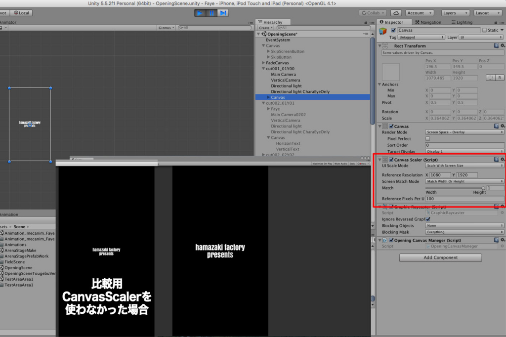 f:id:hamazakifactory:20170316121500j:plain