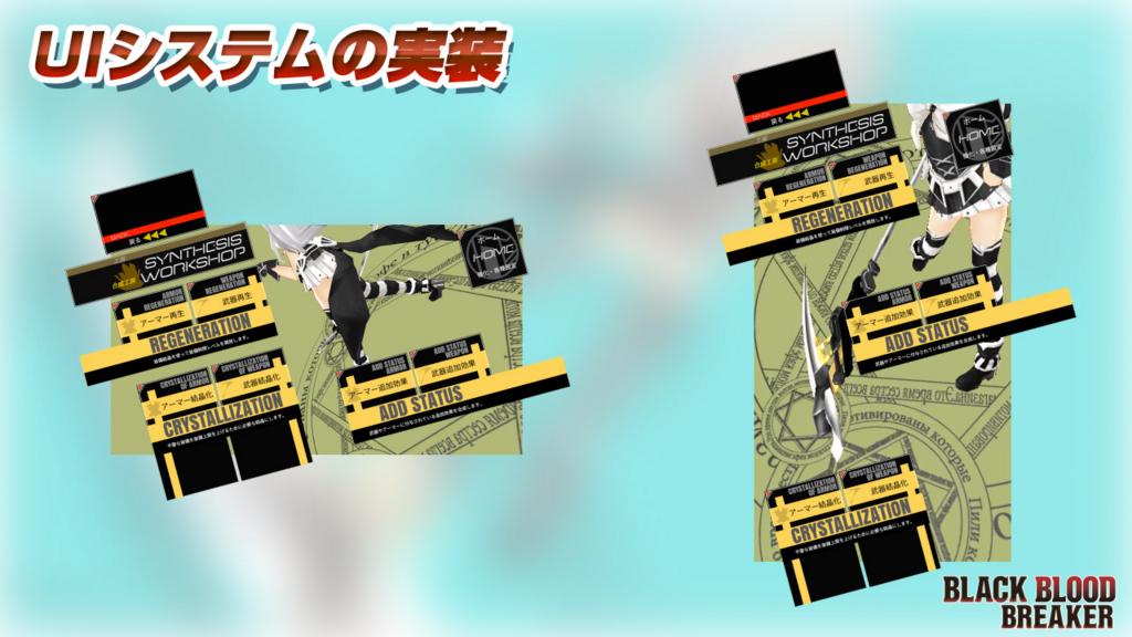 f:id:hamazakifactory:20170701042538j:plain