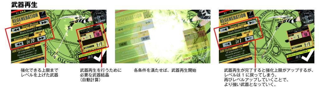 f:id:hamazakifactory:20170716004534j:plain