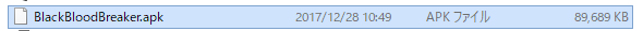 f:id:hamazakifactory:20171228120052j:plain