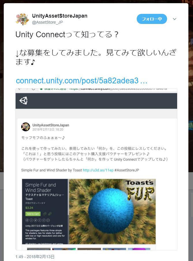 f:id:hamazakifactory:20180221184357j:plain