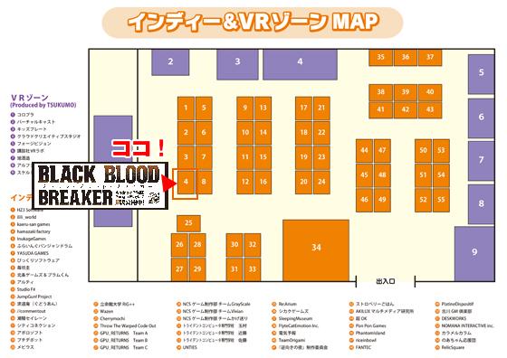 f:id:hamazakifactory:20180806151220j:plain