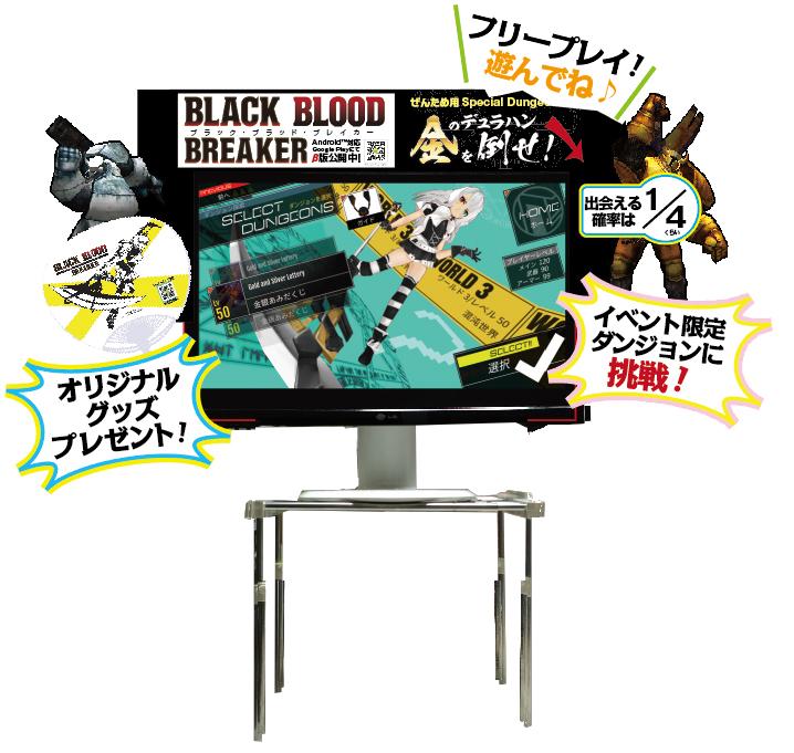 f:id:hamazakifactory:20180806221815j:plain