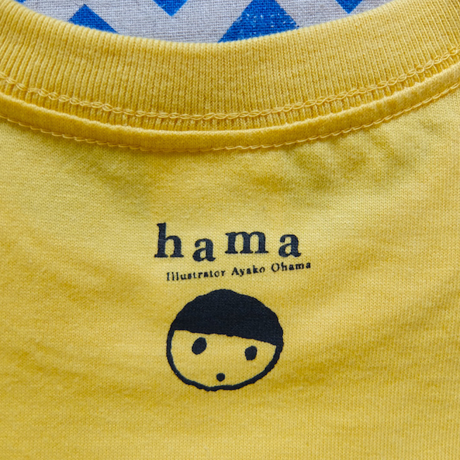 f:id:hamaziappo:20170424144514j:plain